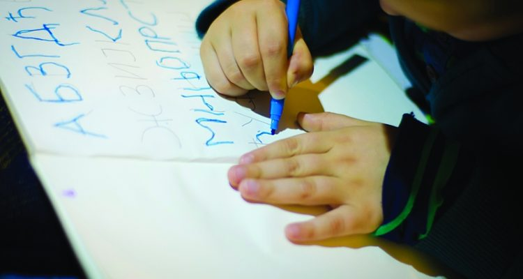 Decoding Dyslexia – Tulsa Kids Magazine