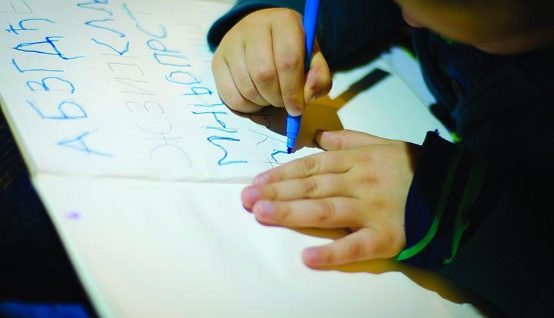 Decoding Dyslexia – Tulsa Kids Magazine
